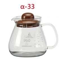 BHG960-BR 960cc花茶壺-咖啡