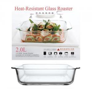 PLSQ2050 2.0L方型烤盤