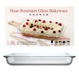 PLRE-1000 1.0L長型烤盤