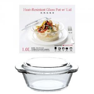 1.0L 玻璃鍋 (含玻璃蓋)
