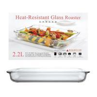 PLRE-2200 2.2L長型烤盤