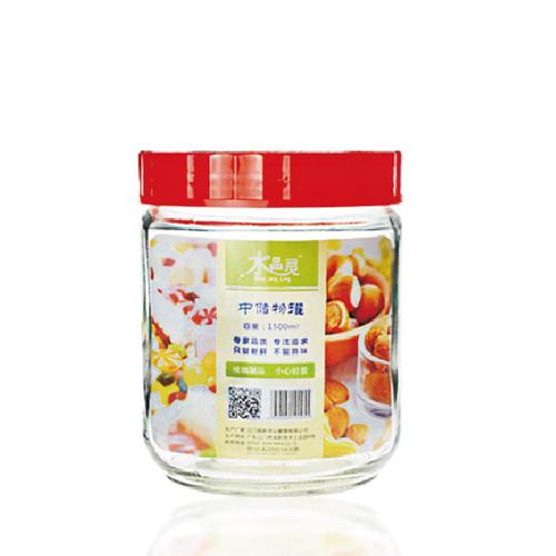 TZ5801 1500ml中儲物罐